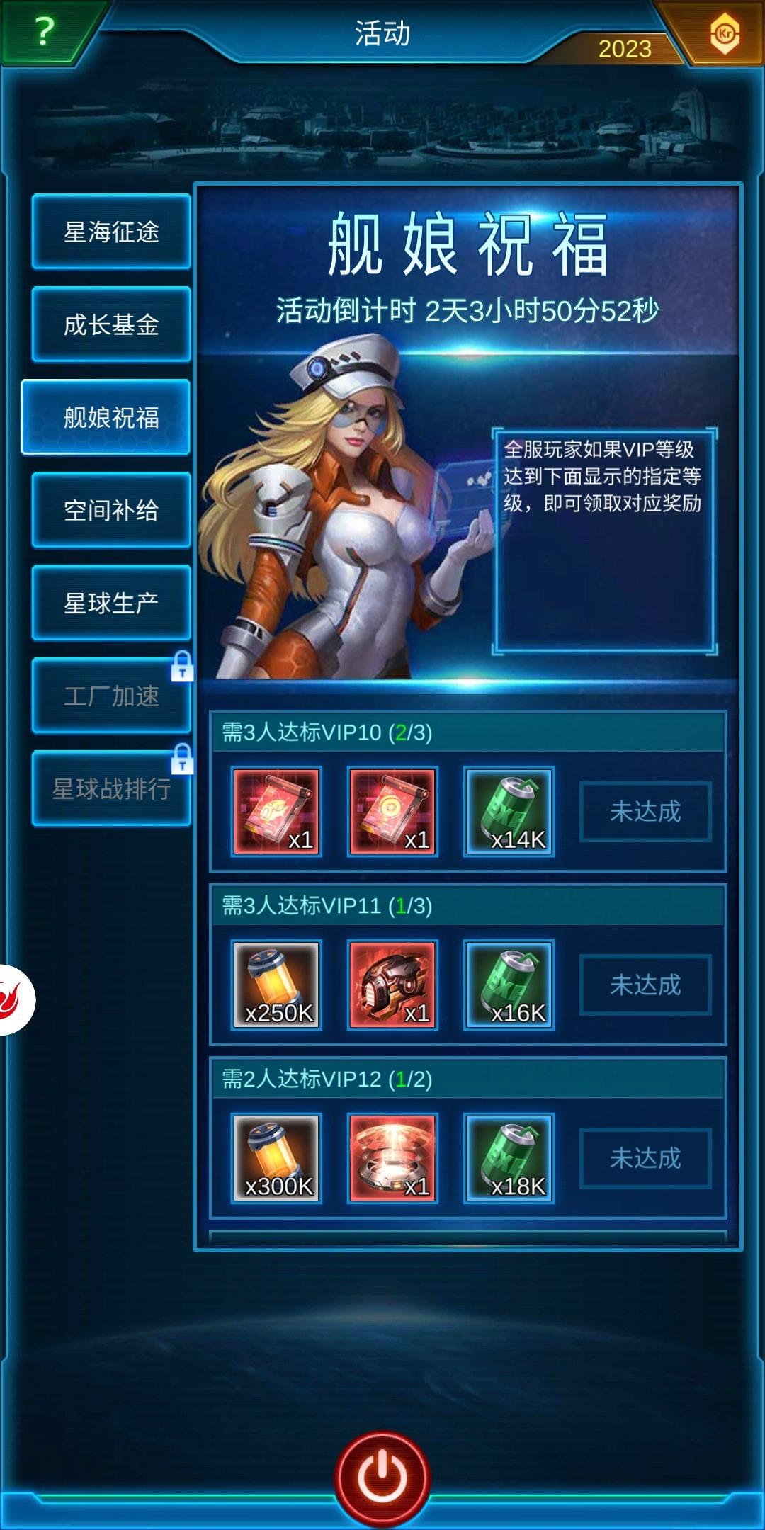 Screenshot_2020-02-20-20-08-11-232_dkplugin.cyc.jtd.jpg