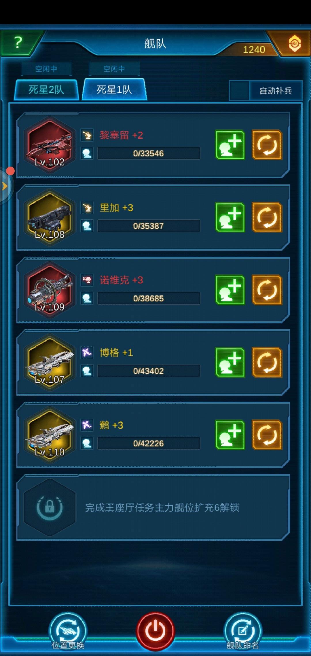 Screenshot_20200221_100402.jpg
