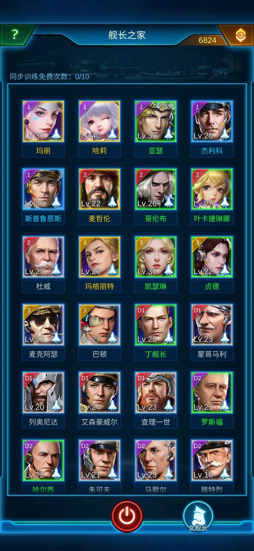 Screenshot_20200221_202153_com.jedigames.p16s.huawei.jpg
