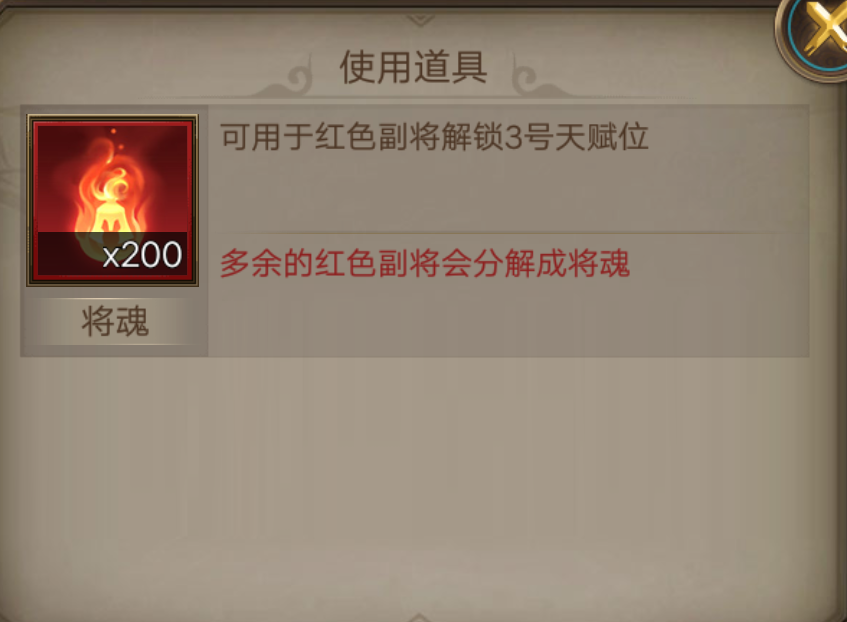 Screenshot_2020_0224_033059.png
