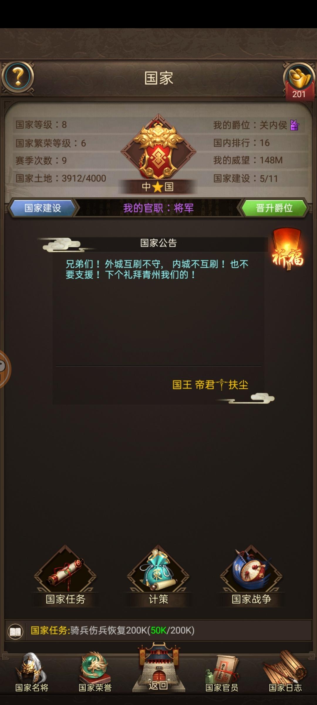 Screenshot_2020-02-23-15-13-04-19_2ca782289a69d98352866d89dbc343a1.jpg