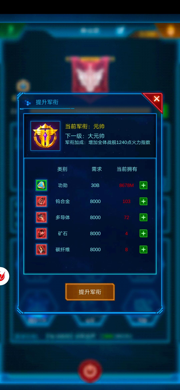 Screenshot_20200225_004435.jpg