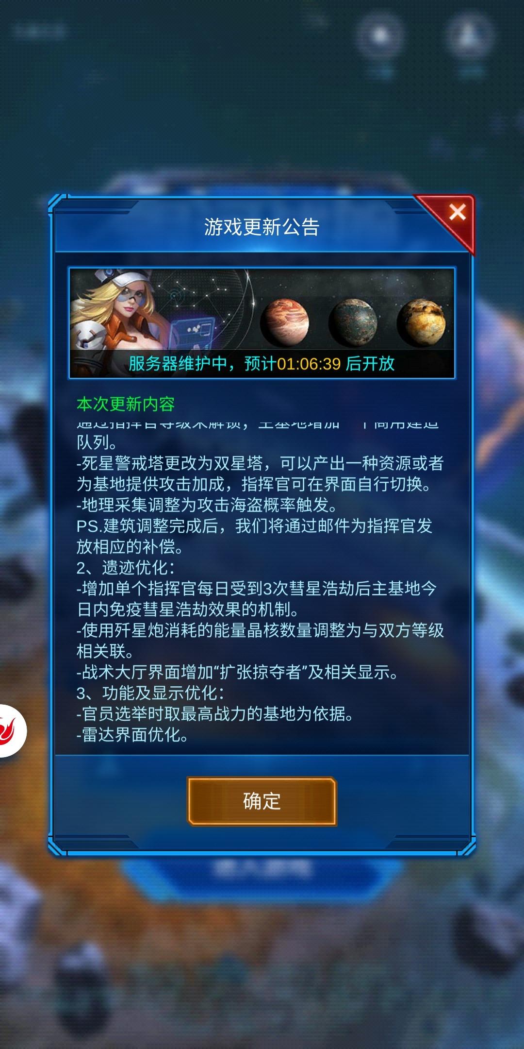 Screenshot_20200227_085322_com.yhzj.jedi.yueqiu.jpg