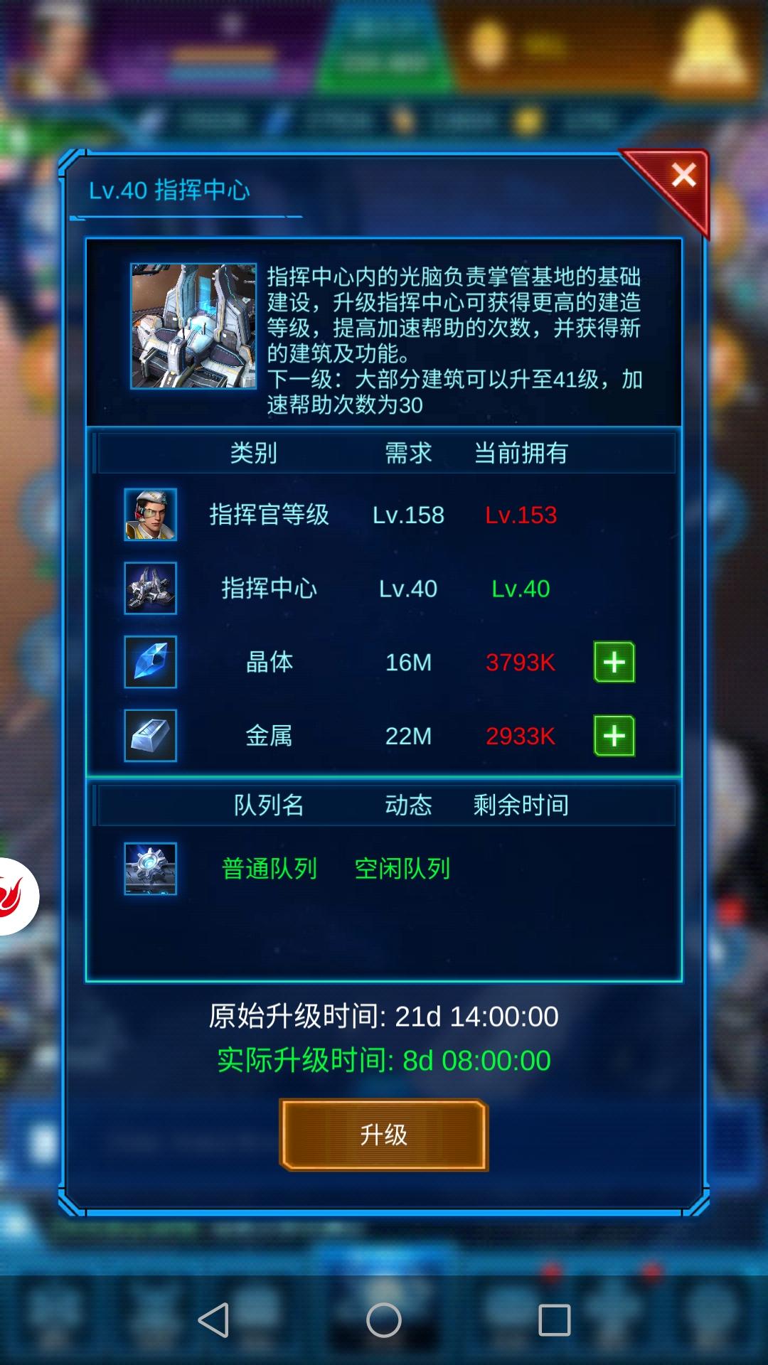 Screenshot_20200228-111945.jpg