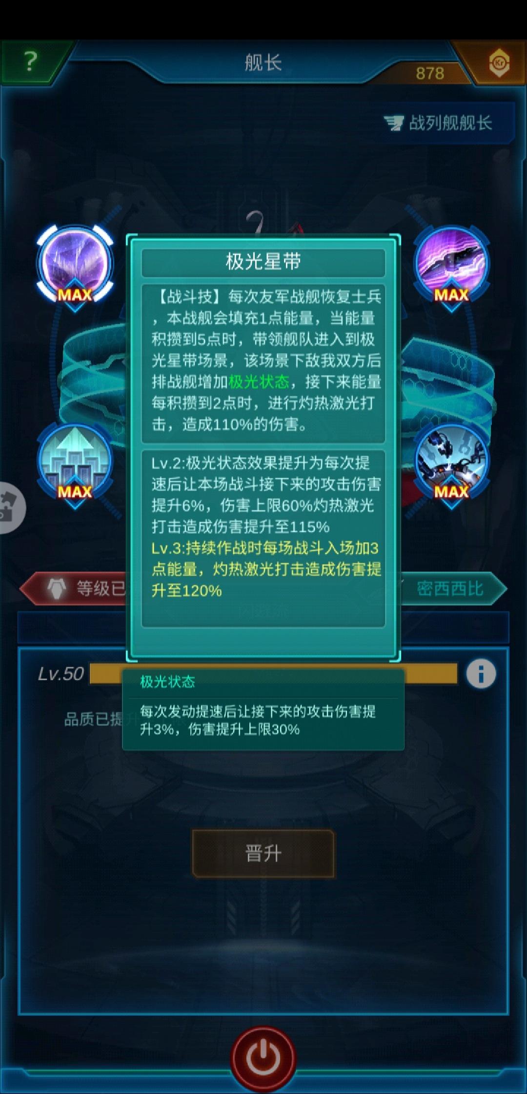 Screenshot_20200228-145203.jpg