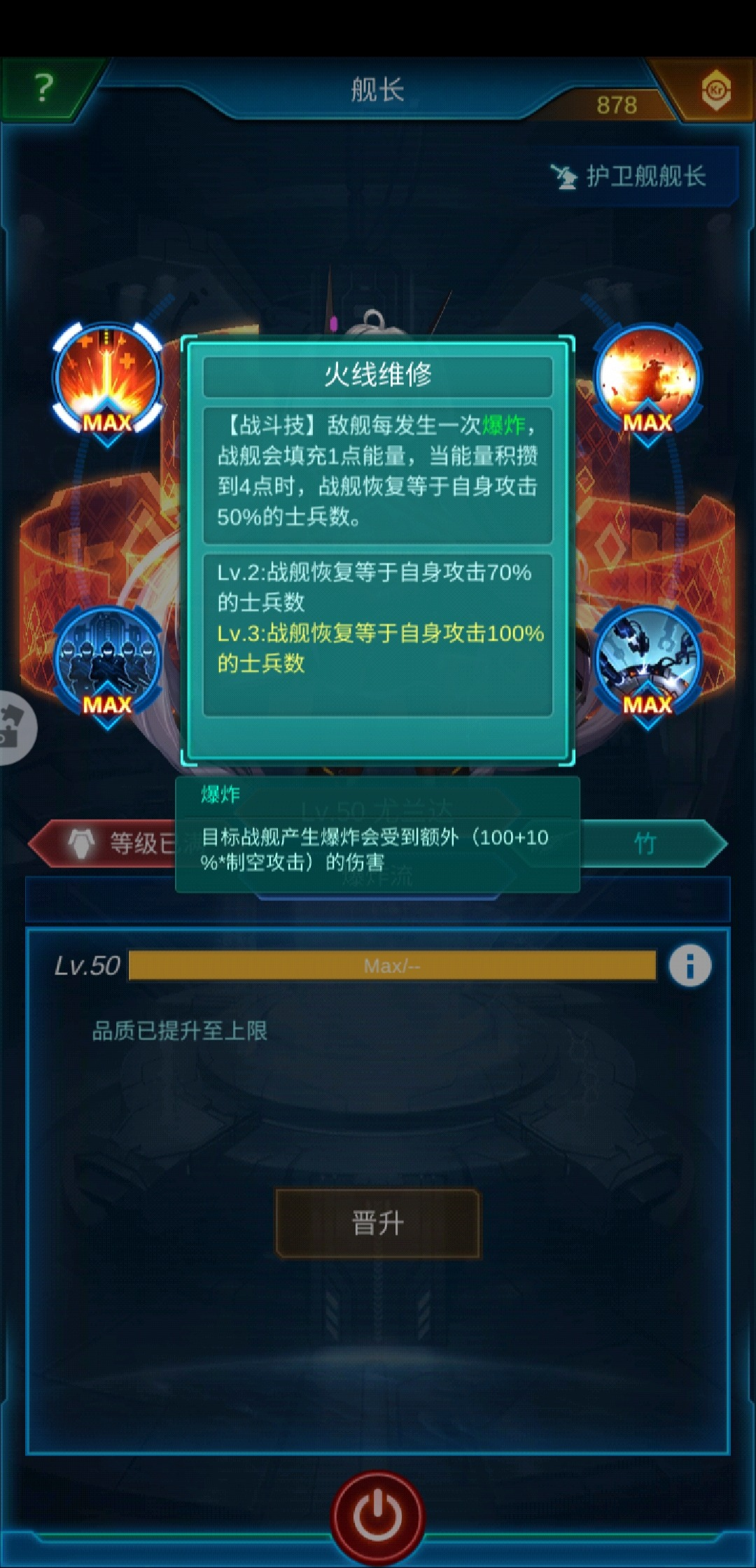 Screenshot_20200228-145509.jpg