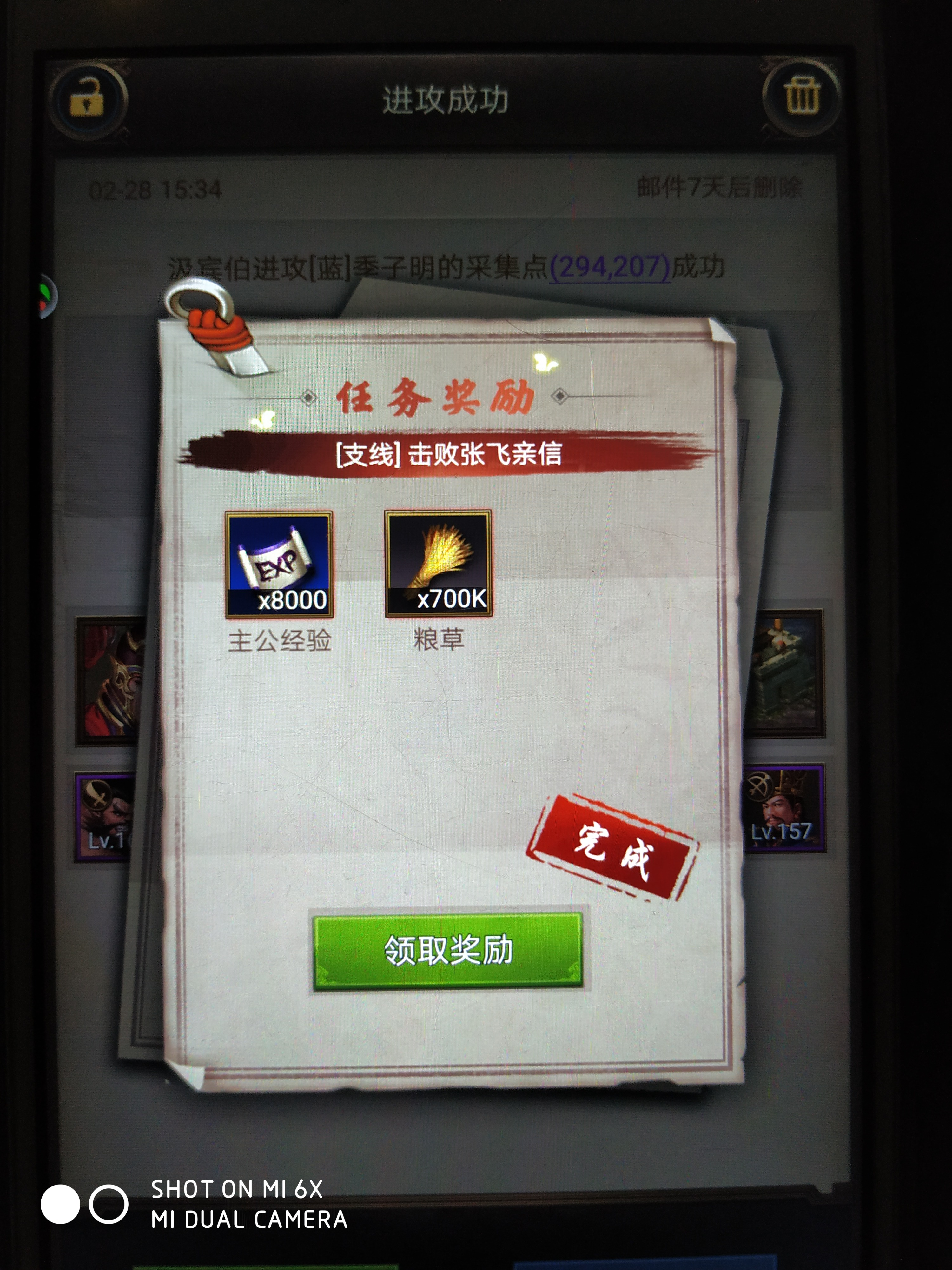 1582877644693.jpg