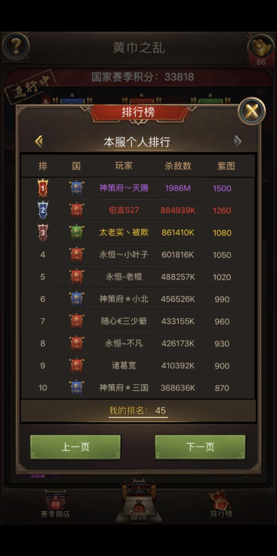 Screenshot_2020-02-28-22-45-16-398_com.tencent.mm.png