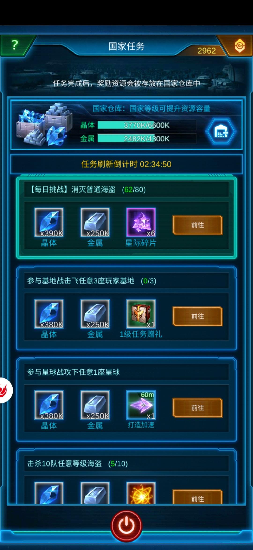 Screenshot_20200301_182514_com.jedigames.p16s.luobo.jpg