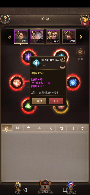 Screenshot_20200301-184714.jpg