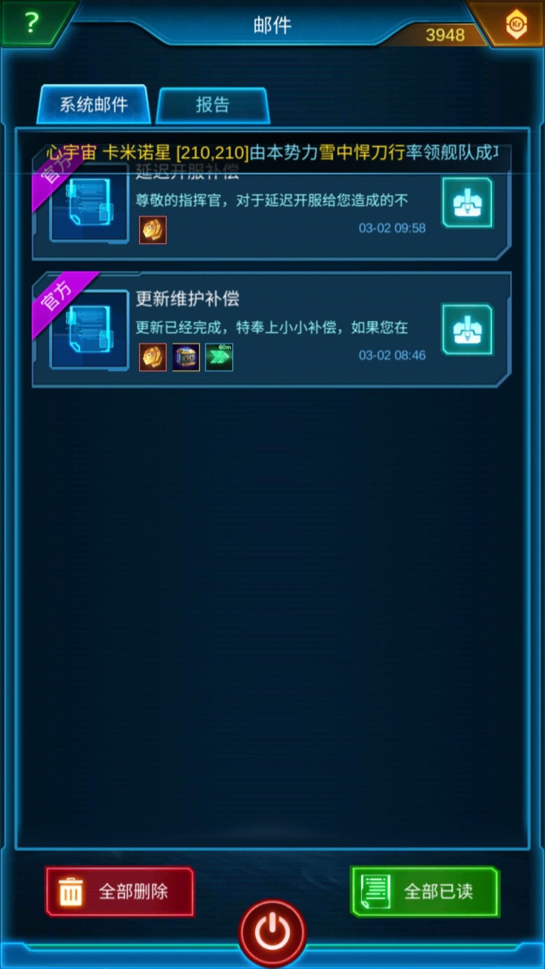 Screenshot_20200302_102544_com.jedigames.p16s.huawei.jpg
