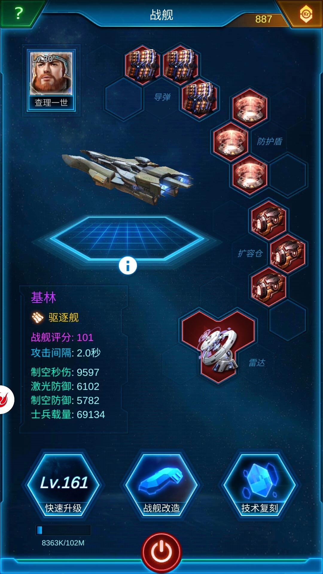 Screenshot_2020-03-01-22-08-01.jpg