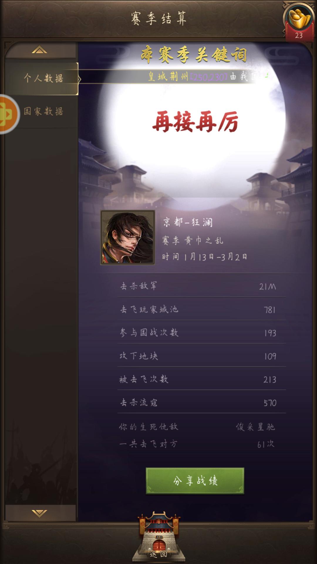 Screenshot_2020-03-02-20-30-21-58.png