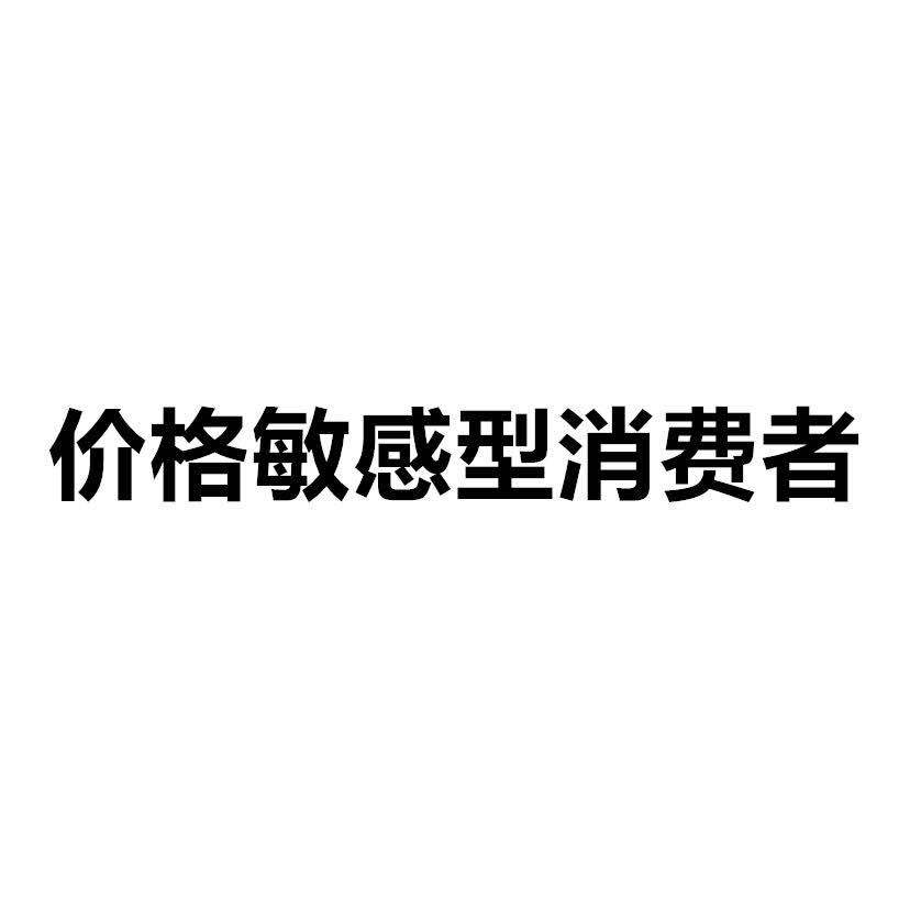 微信图片_20200303104010.jpg