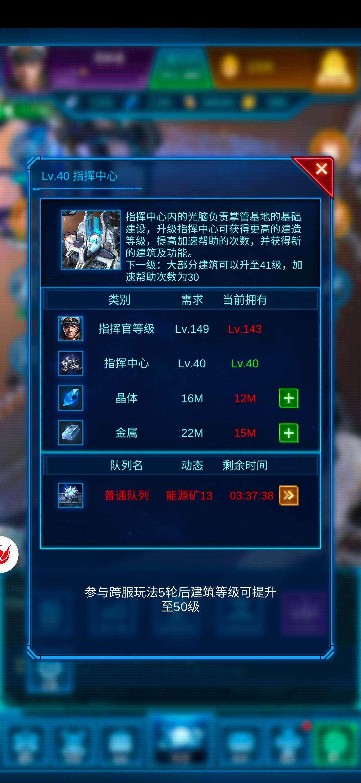 Screenshot_20200305_111707.jpg