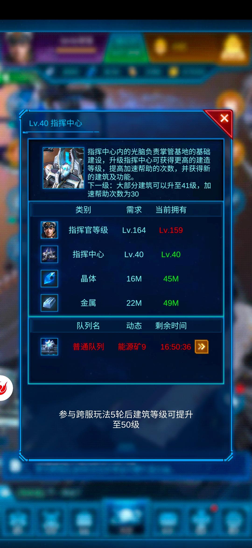 Screenshot_20200305_111807.jpg