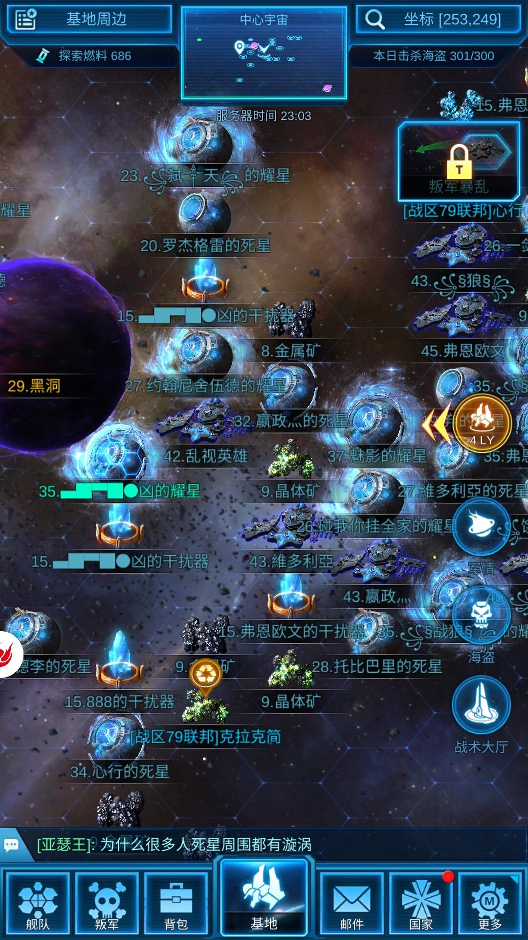 Screenshot_2020-03-05-23-03-40.jpg