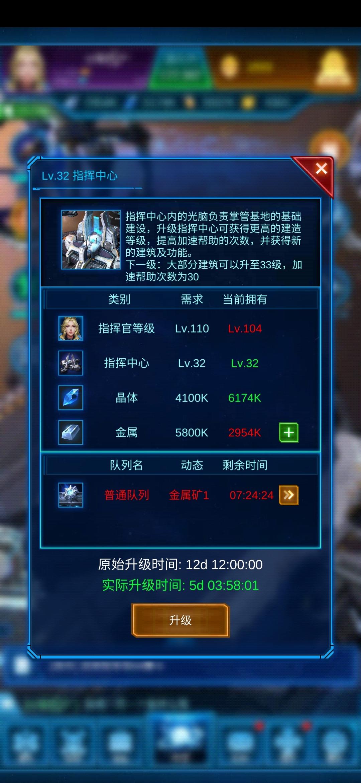 Screenshot_20200306_080416_com.jedigames.p16s.huawei.jpg