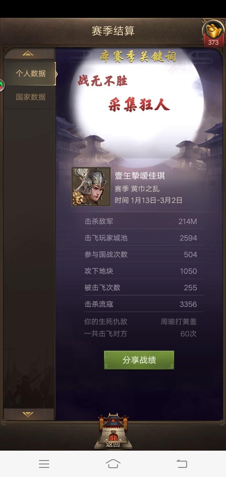 Screenshot_20200306_084501.jpg