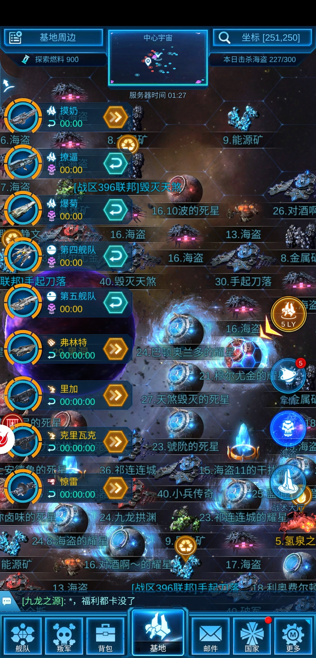 Screenshot_2020-03-06-01-27-28-351_com.jedigames.p16s.luobo.jpg