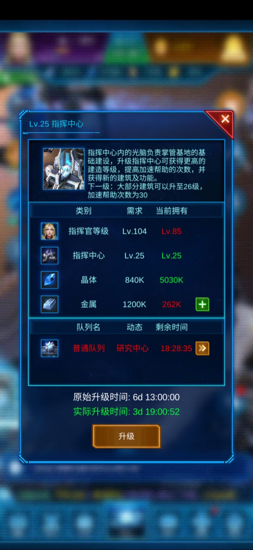 Screenshot_20200305_120708_com.jedigames.p16s.huawei.jpg