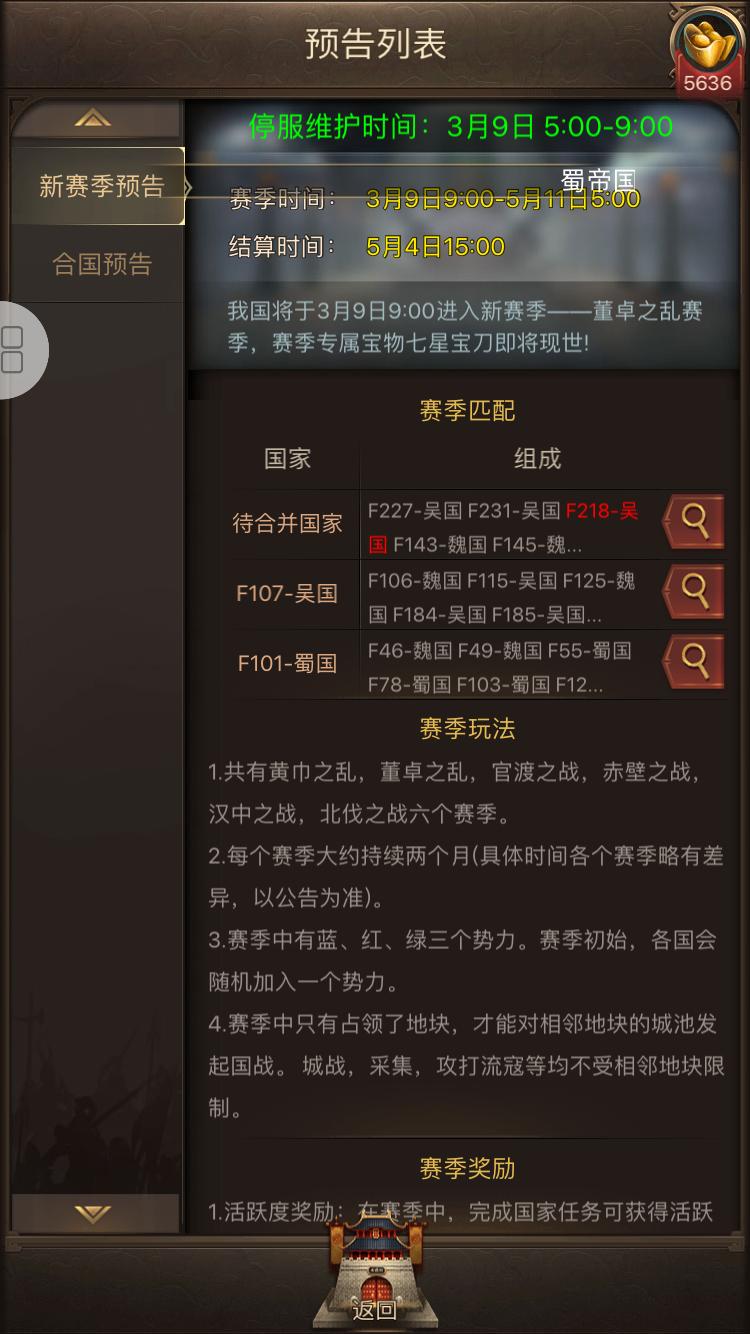8EE6ADB7-C367-4D16-A134-73A0DD0F5D2C.png
