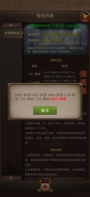 Screenshot_20200306_120746.jpg