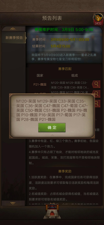 Screenshot_20200306_120743.jpg