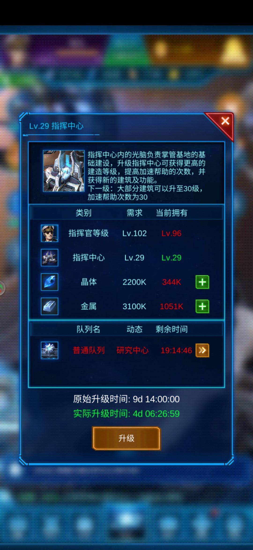 Screenshot_20200306_145753_com.tencent.tmgp.p16sol.jpg