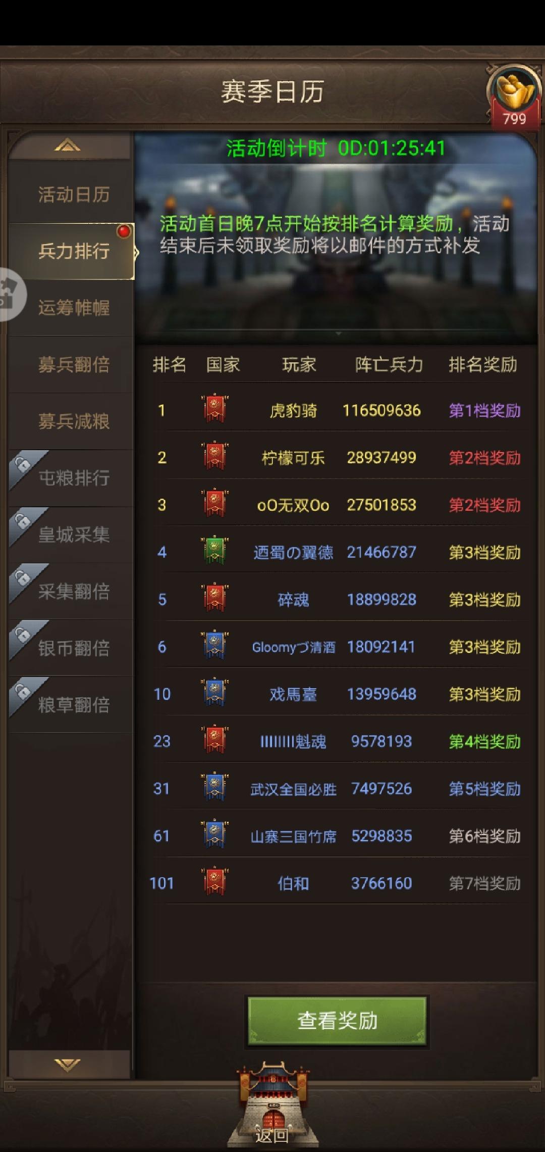 Screenshot_20200228_223422_juedi.tatuyin.rxsg.huawei.jpg