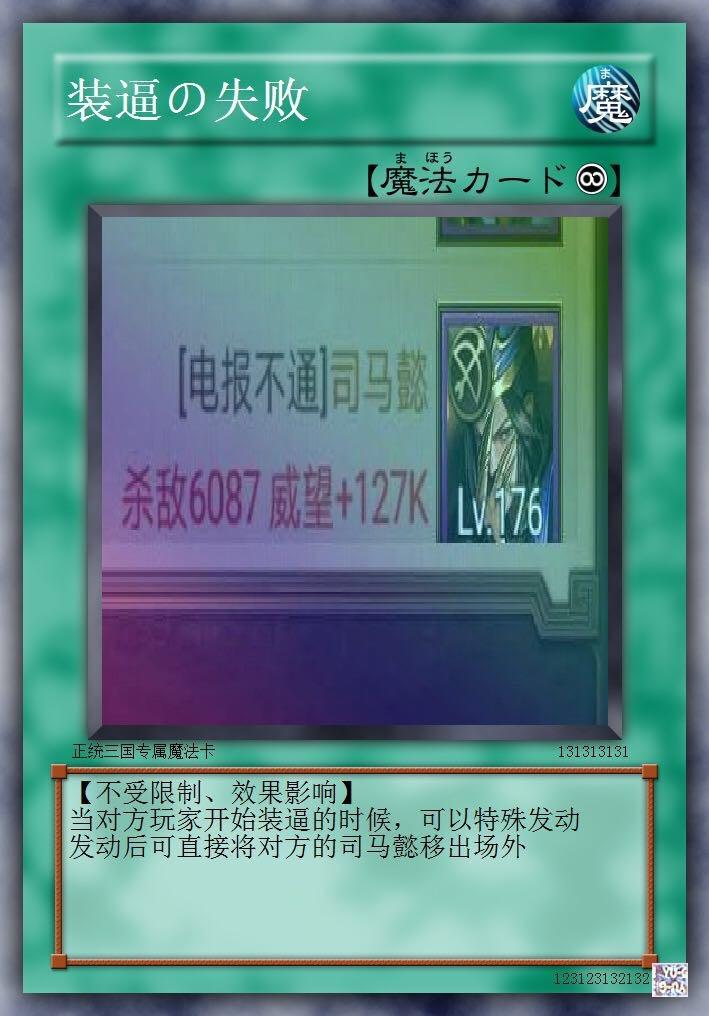 A0F8B308-068D-4AD2-AAD0-96C3E8A9D064.jpeg