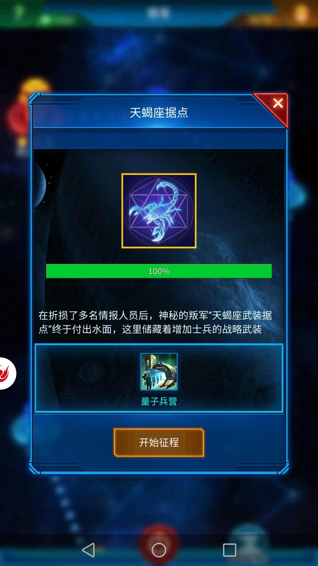 Screenshot_20200307-112415.jpg