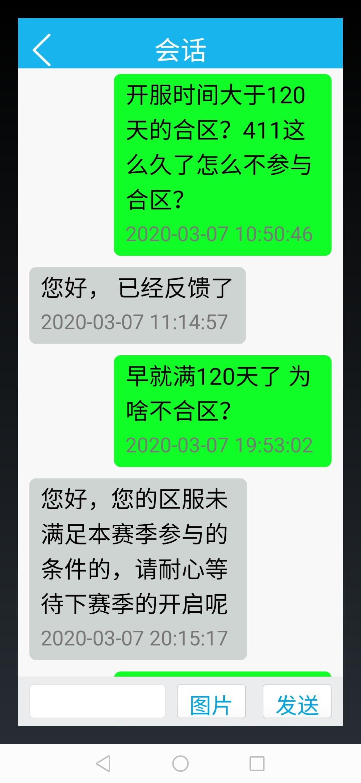Screenshot_20200307_202156_com.jedigames.p16.qi3601.sy233.jpg