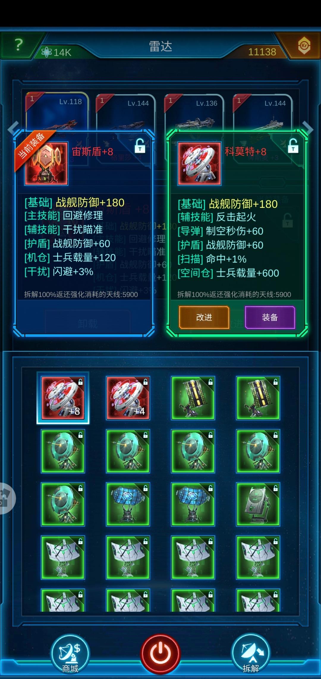 Screenshot_20200308_224437_com.jedigames.p16s.huawei.jpg