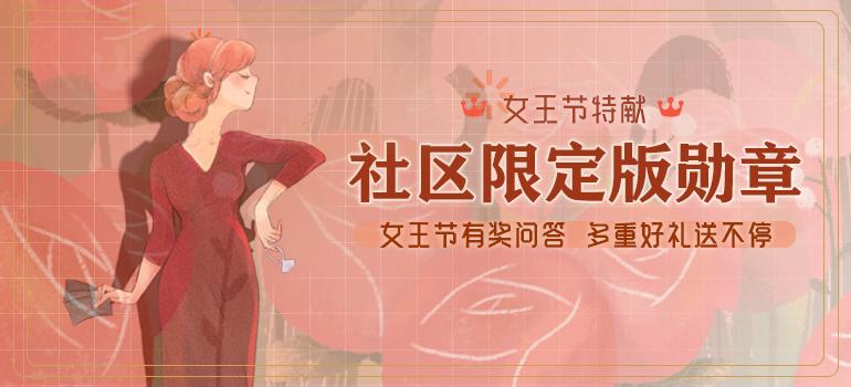 3.02女王节(770).jpg