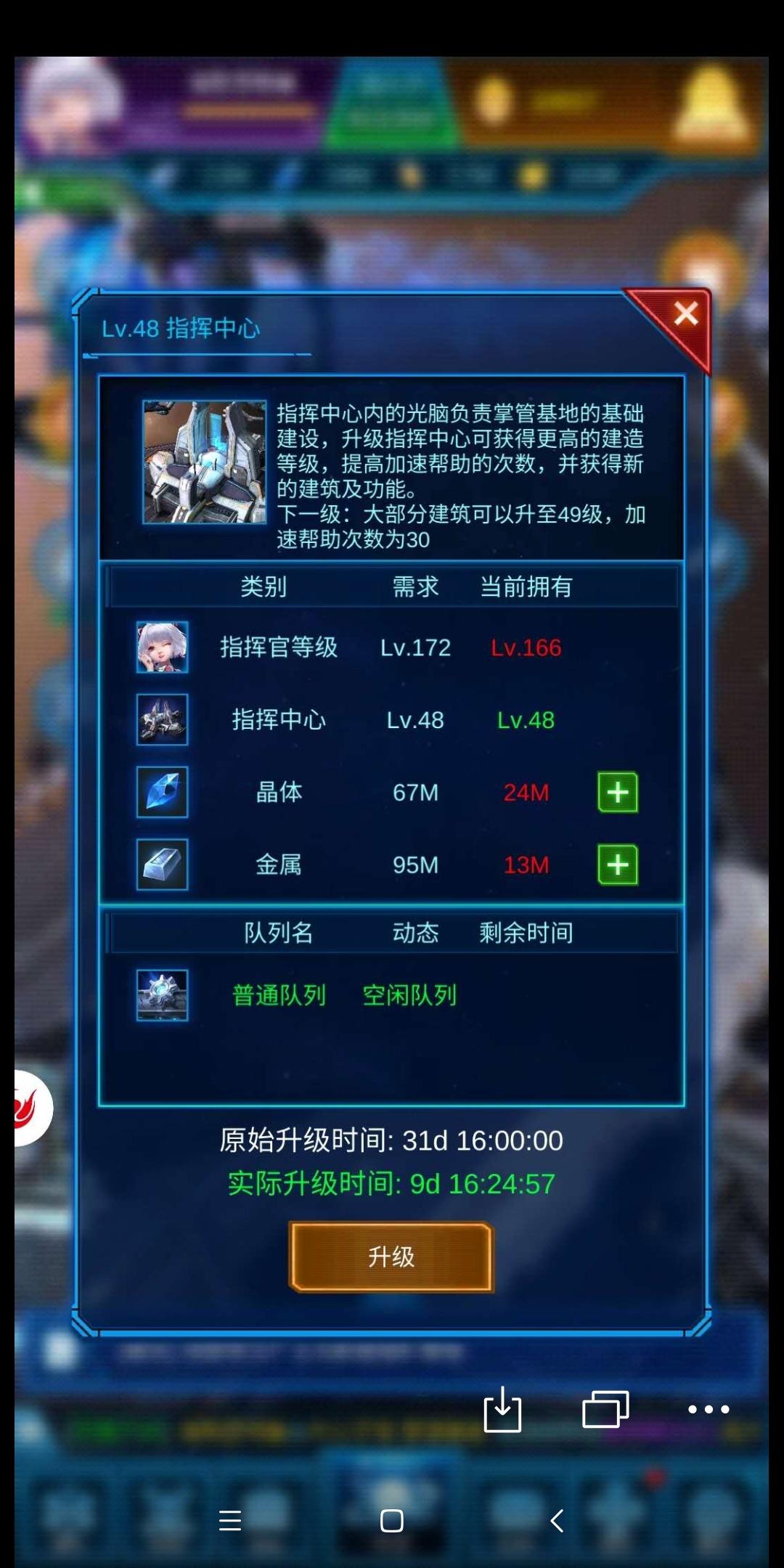 Screenshot_2020-03-09-18-04-09-872_com.tencent.mm.jpg
