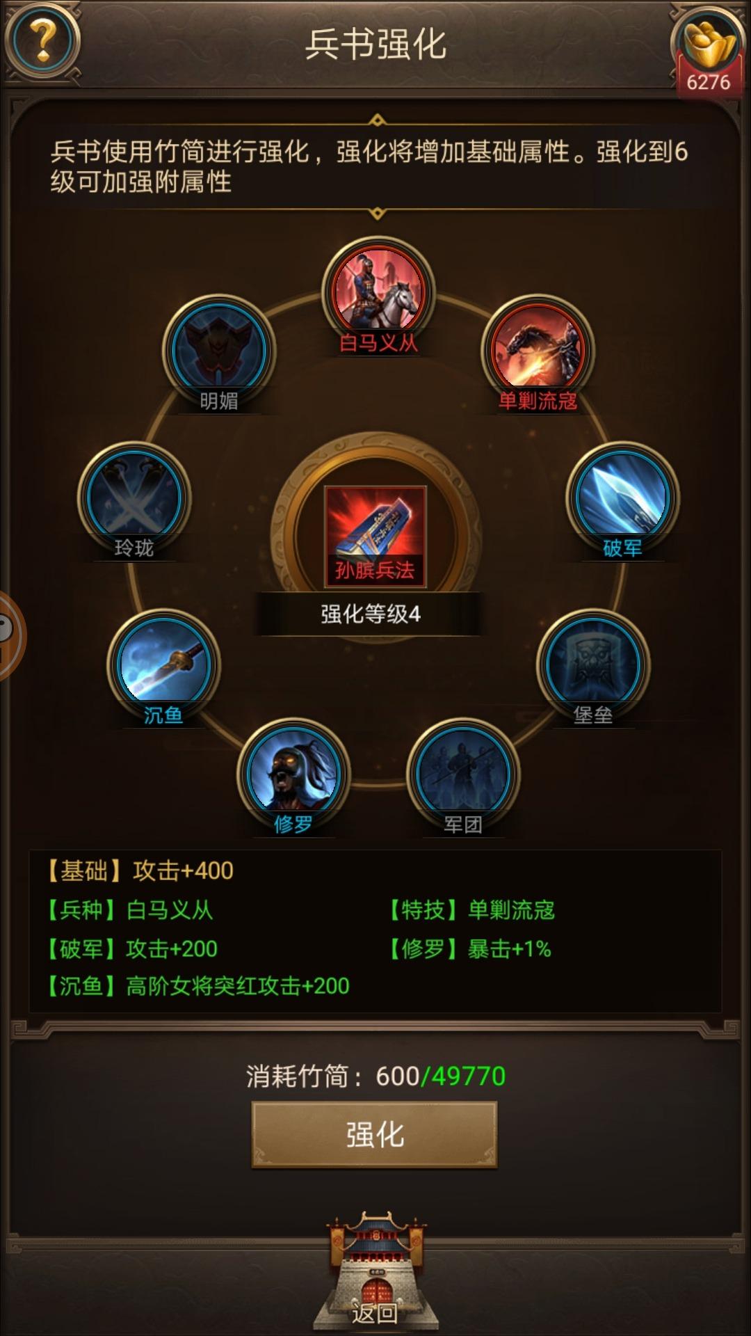 Screenshot_20200310_142955_com.juedigame.sgdjl.shoumeng.jpg