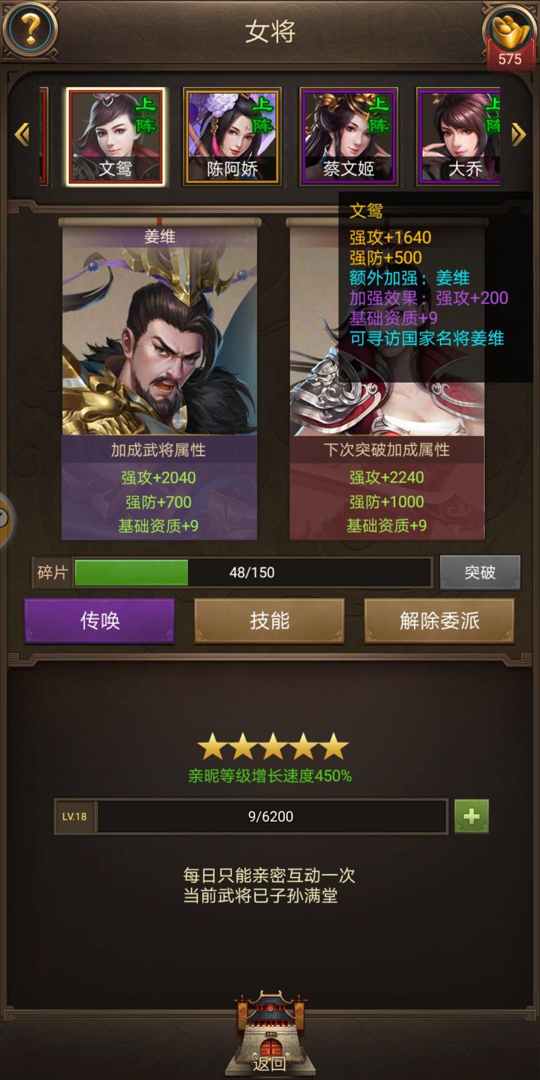 Screenshot_20200306_182647_com.juedigame.fyzh.shoumeng.jpg