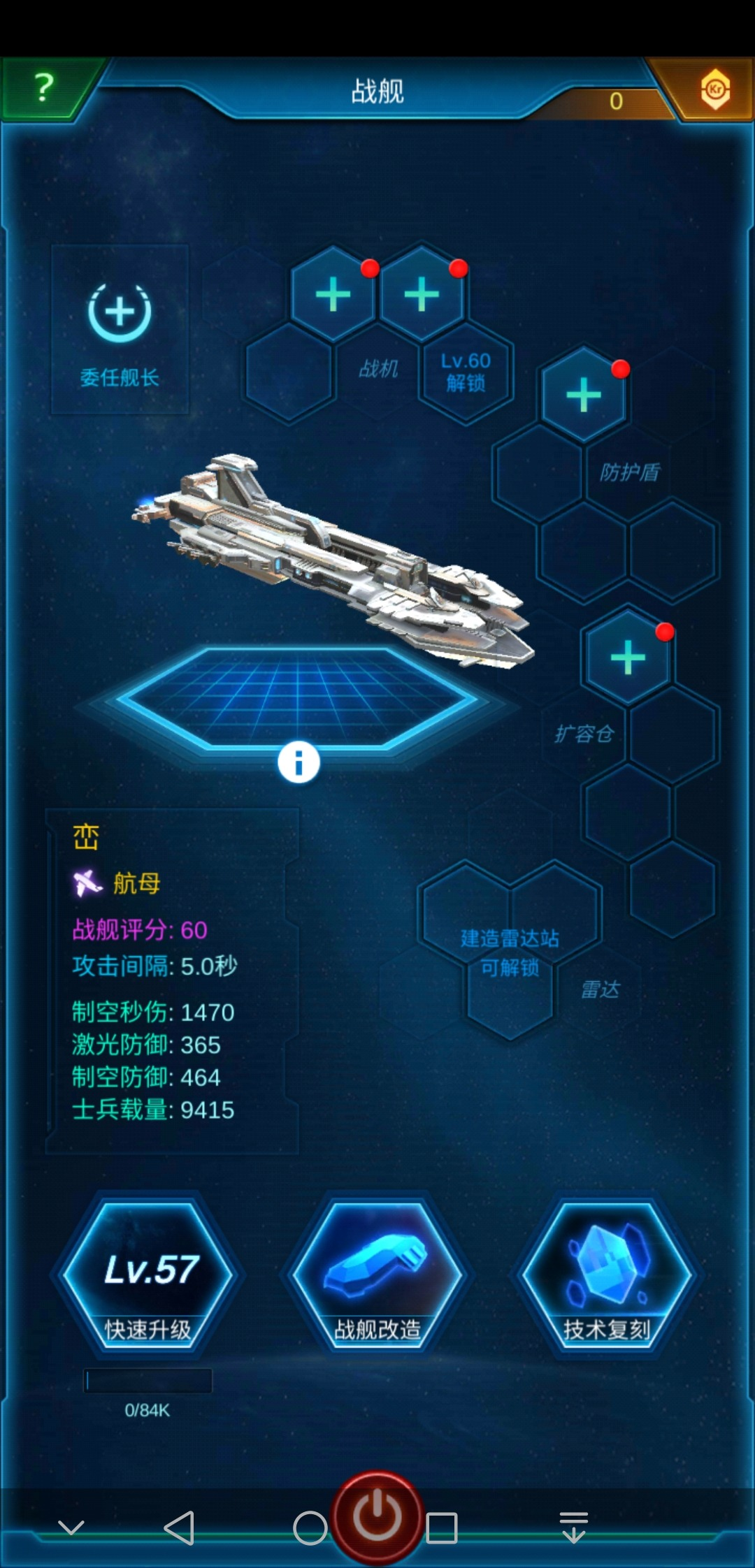Screenshot_20200309_135704_com.jedigames.p16s.huawei.jpg