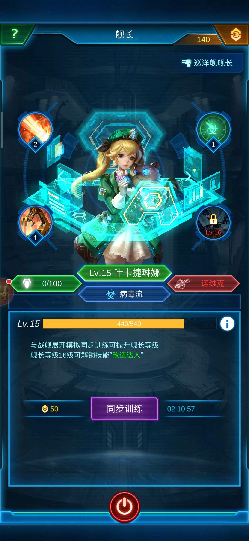 Screenshot_2020-03-10-17-33-02-762_com.jedigames.p16s.mi.jpg