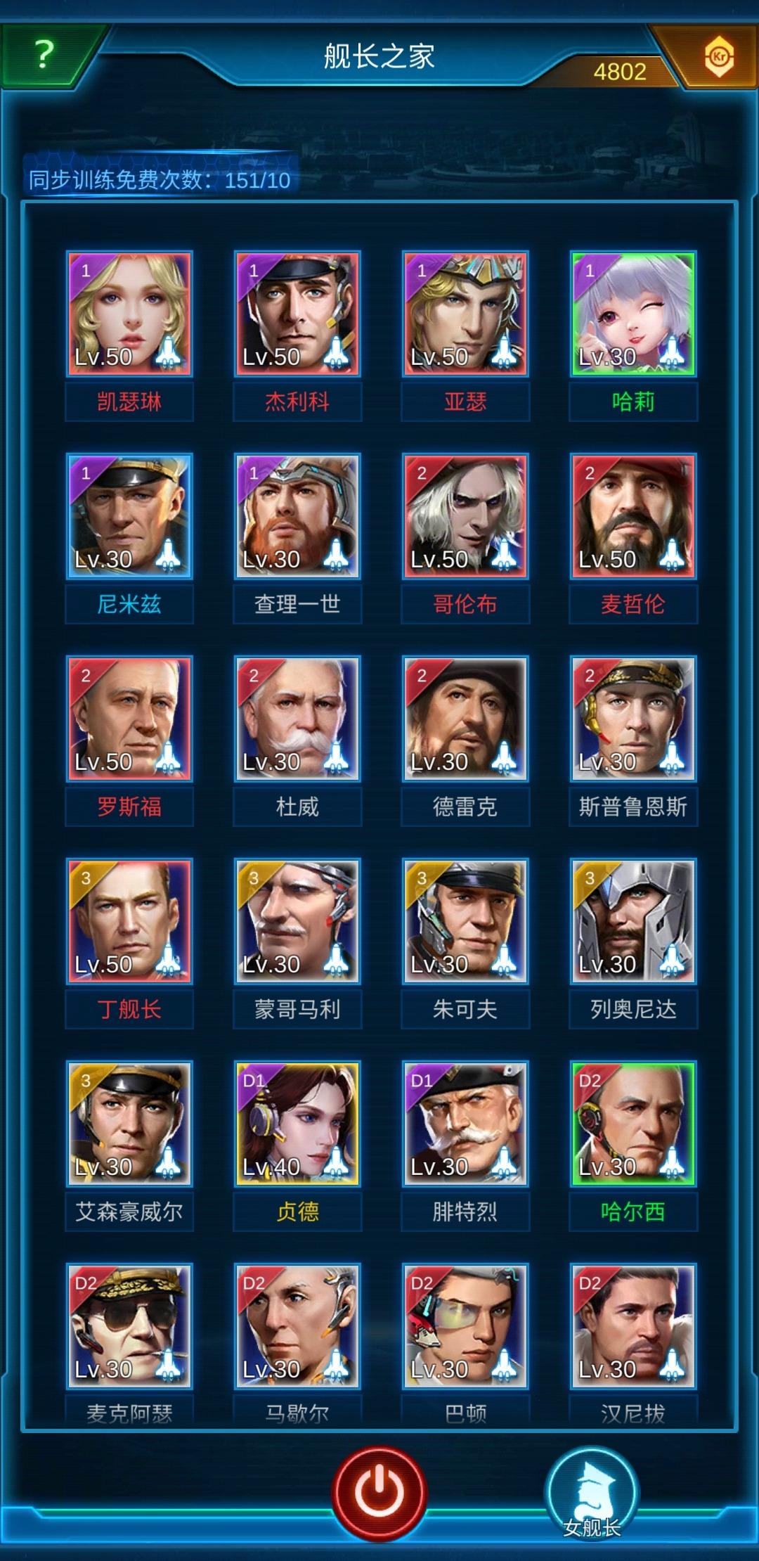 Screenshot_20200310_222711_com.jedigames.p16s.huawei.jpg