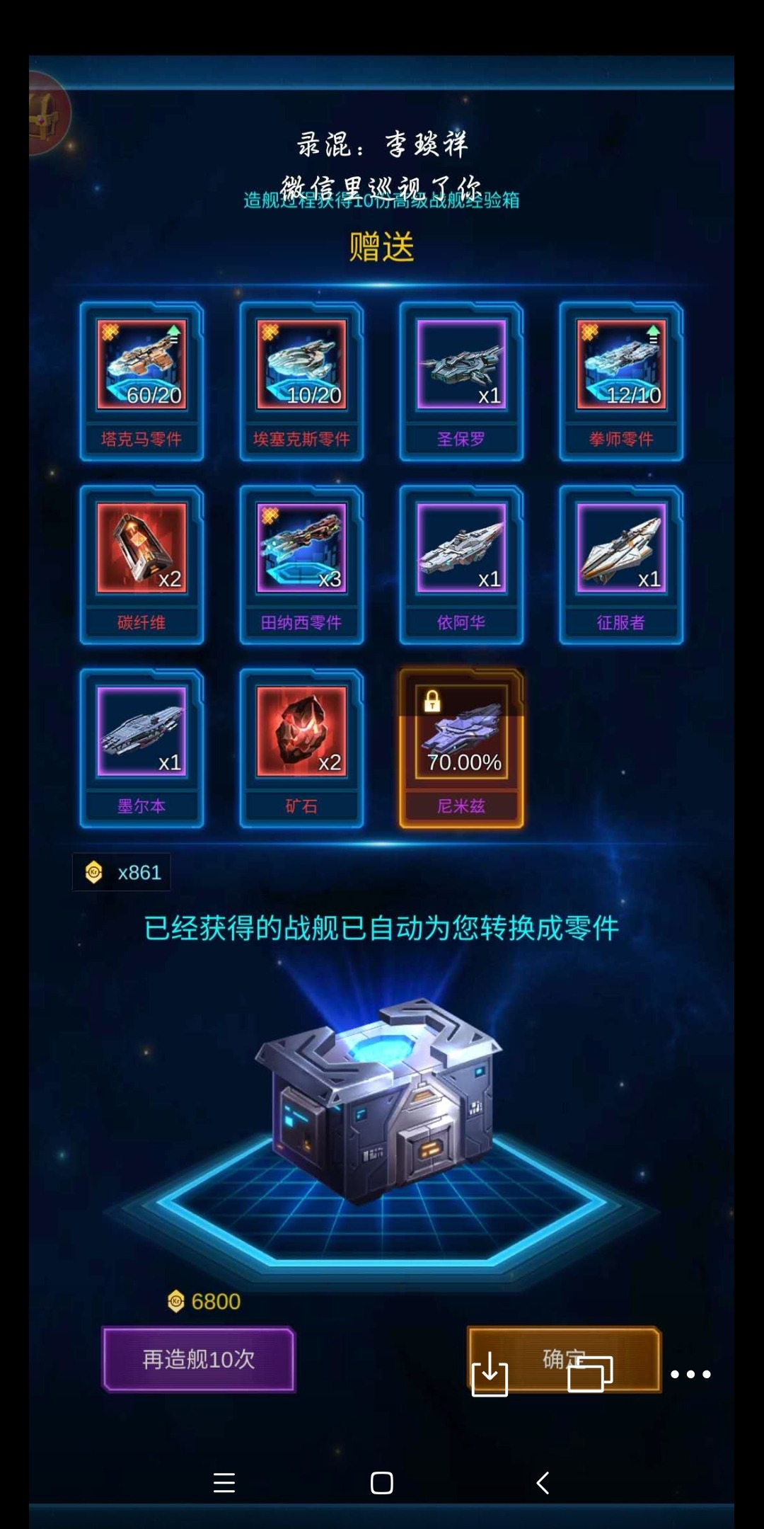 Screenshot_2020-03-11-10-52-26-698_com.tencent.mm.jpg