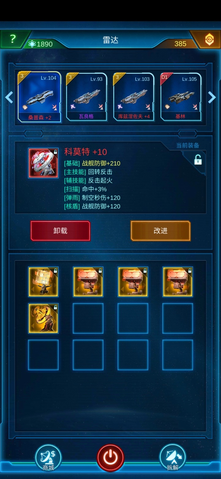Screenshot_20200312_012419_com.jedigames.p16s.huawei.jpg
