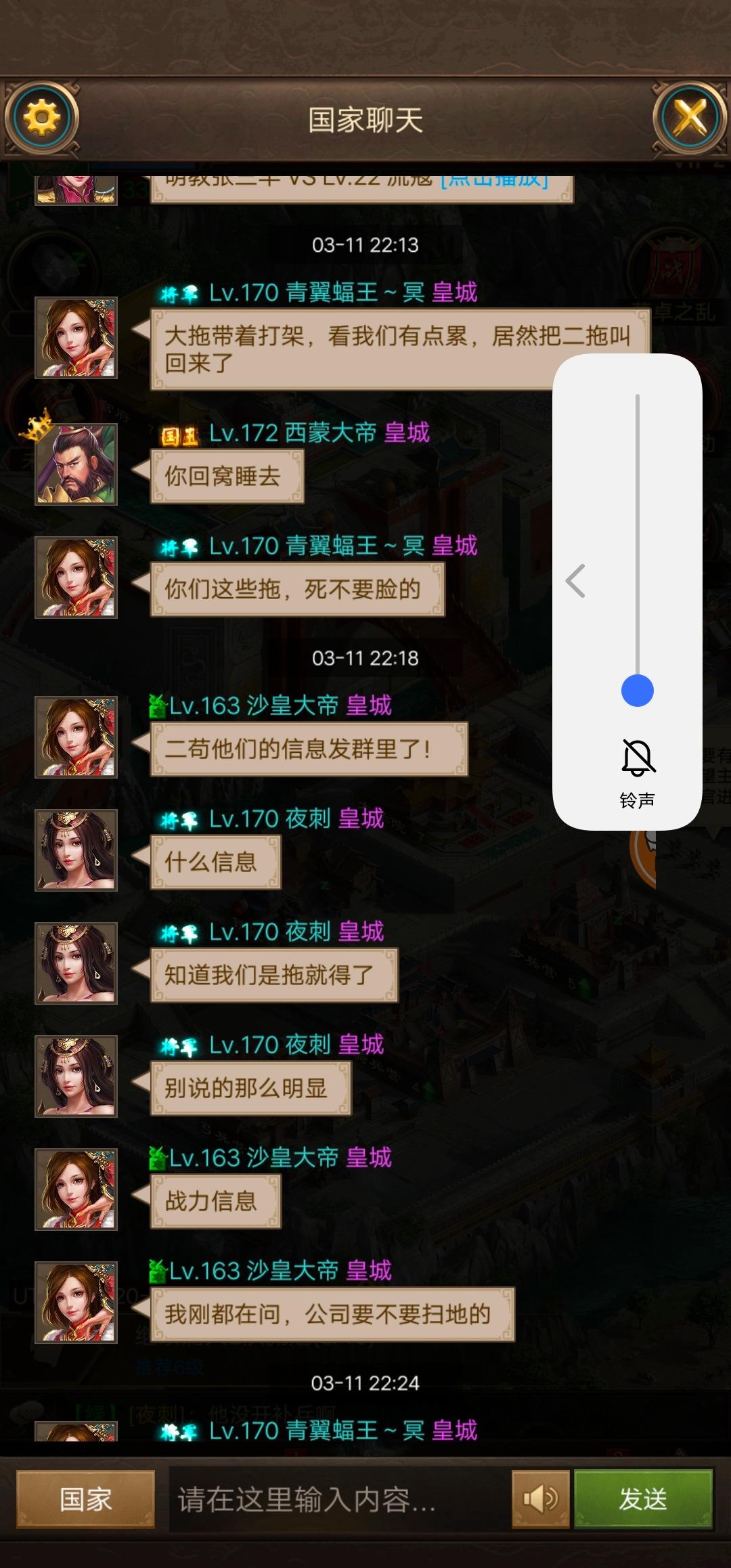 Screenshot_20200311_224031.jpg