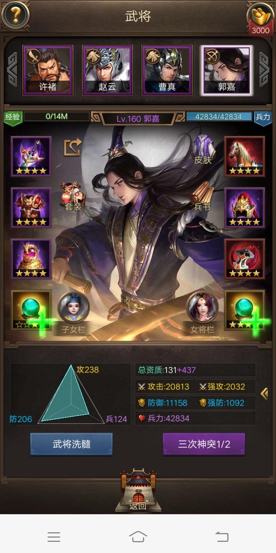 Screenshot_20200313_084353.jpg