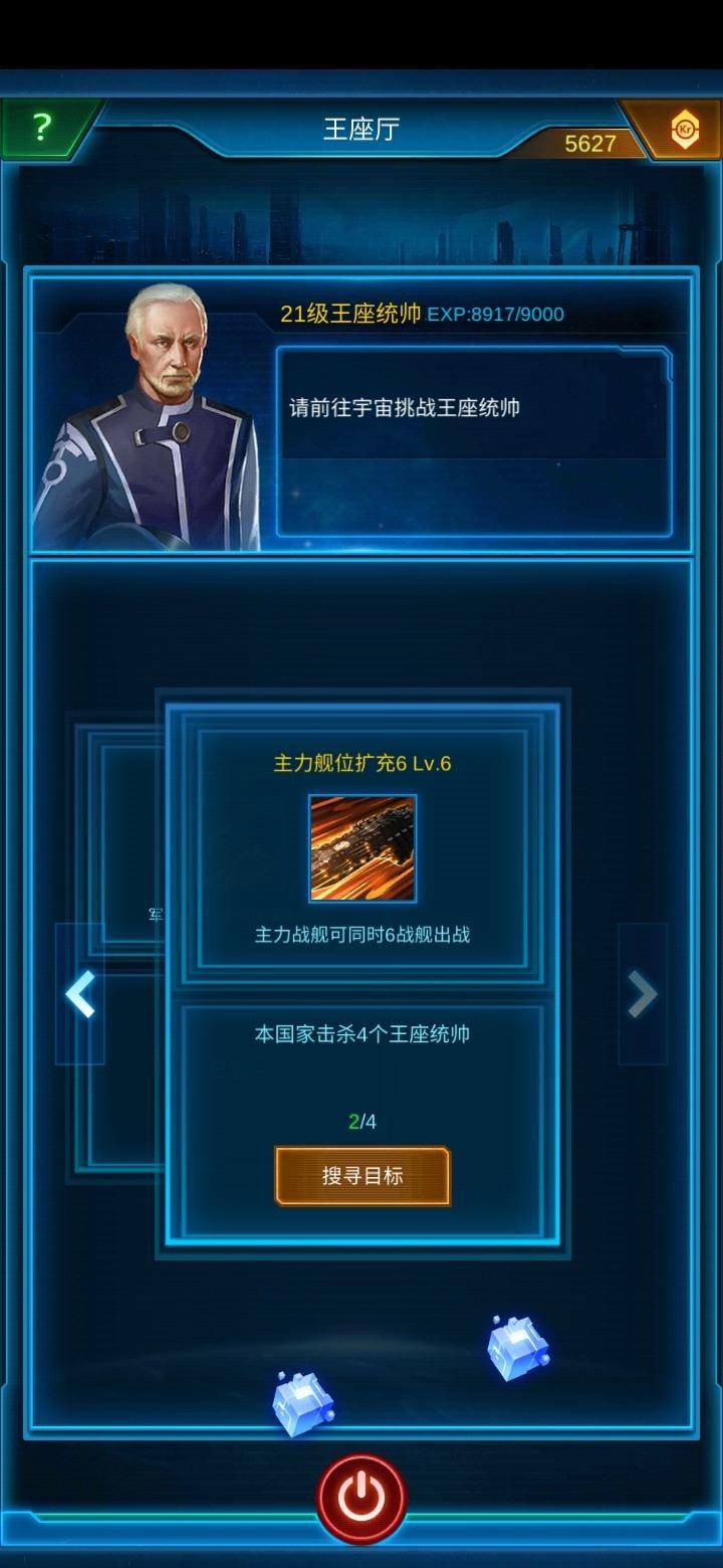 Screenshot_20200317_005746_com.jedigames.p16s.huawei.jpg