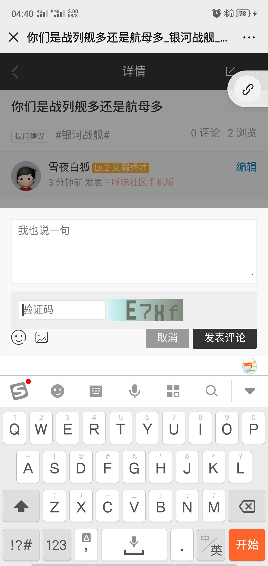 Screenshot_2020-03-18-04-40-37-09.png