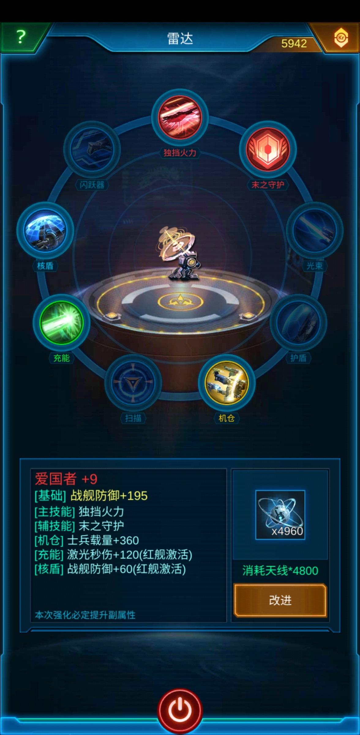 Screenshot_20200318_125859_com.jedigames.p16s.huawei.jpg