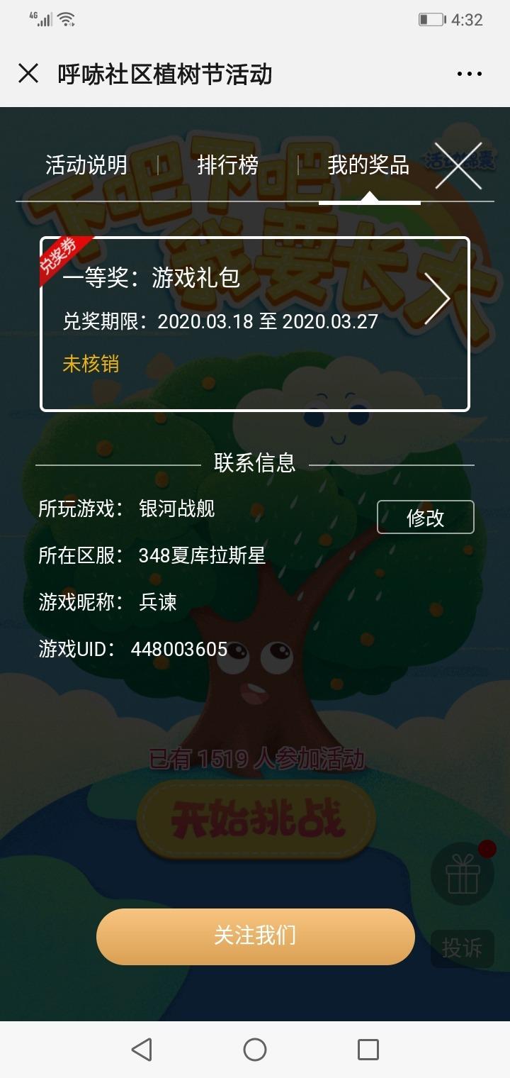 Screenshot_20200318-163241.jpg