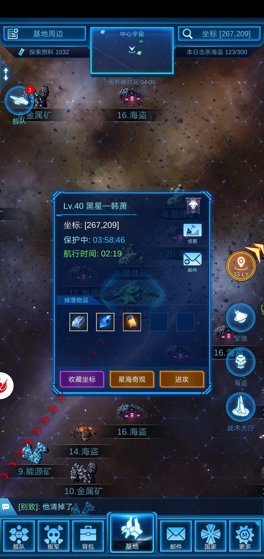 Screenshot_20200319_043651.jpg